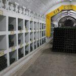 Музей Истории виноделия
