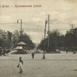 Старый город Пушкинская улица