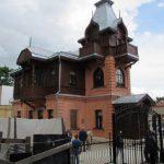Информационно-культурный центр «Музей А. И. Солженицына»
