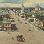Улица Новомосковская